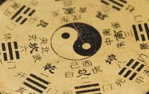 Sapete come funziona la medicina in Cina?